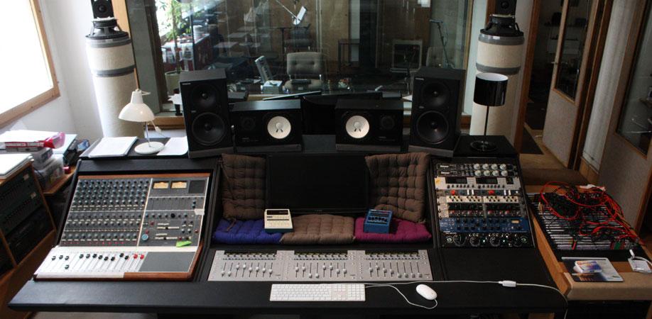 Console Neve Studio E.G.P.